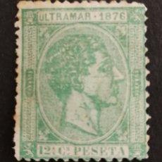 Sellos: CUBA N°35 SIN GOMA(FOTOGRAFÍA REAL). Lote 222552925