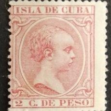 Sellos: CUBA N°137 SIN GOMA (FOTOGRAFÍA REAL). Lote 222554345