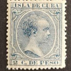 Sellos: CUBA N°113 MH*(FOTOGRAFÍA REAL). Lote 222554891