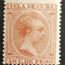 Sellos: CUBA N°152 MH*(FOTOGRAFÍA REAL). Lote 222555561