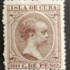 Sellos: CUBA N°153 MH*(FOTOGRAFÍA REAL). Lote 222555886