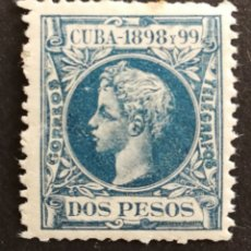 Sellos: CUBA N°173 MNH **(FOTOGRAFÍA REAL). Lote 222559417