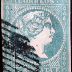 Sellos: CUBA. (CAT. ANT. 7/GRAUS 1447-VIII). O 1/2 R. FALSO POSTAL TIPO VIII. MAT. PARRILLA. MAGNÍFICO.. Lote 223327987