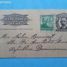 Sellos: ENTERO POSTAL CUBA. FRANQUEADO EN OCTUBRE DE 1940.. Lote 224083763