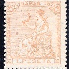 Sellos: 1871 ALEGORÍA ESPAÑA EDIFIL ANTILLAS 24 1 PESETA. Lote 224649020