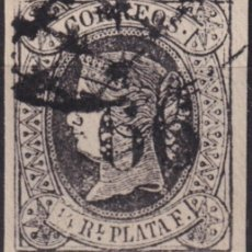 Selos: 1866-148 CUBA ANTILLAS SPAIN 1866 1/4R ISABEL II 66 USED INTERNAL MAIL PHILATELIC DANGEROUS FORGERY.. Lote 226972761