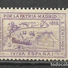 Sellos: Q507-NUEVO SIN GOMA.SELLO VIÑETA PATRIOTICO 1898 POR LA PATRIA MADRID FERROCARRIL VIVA ESPAÑA PUER. Lote 227050170