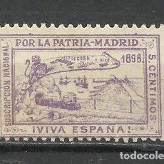 Sellos: Q507A-NUEVO SIN GOMA.SELLO VIÑETA PATRIOTICO 1898 POR LA PATRIA MADRID FERROCARRIL VIVA ESPAÑA PUER. Lote 227050711