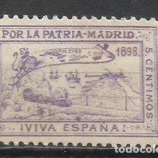 Sellos: Q507C-NUEVO SIN GOMA.SELLO VIÑETA PATRIOTICO 1898 POR LA PATRIA MADRID FERROCARRIL VIVA ESPAÑA PUER. Lote 227050905
