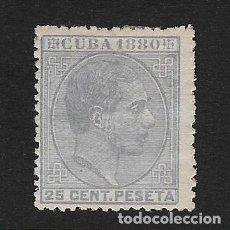 Sellos: CUBA ESPAÑOLA. EDIFIL Nº 59 NUEVO Y DEFECTUOSO. Lote 227597215