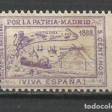 Sellos: SO67-NUEVO SIN GOMA.SELLO VIÑETA PATRIOTICO 1898 POR LA PATRIA MADRID FERROCARRIL VIVA ESPAÑA PUERTO. Lote 228032797
