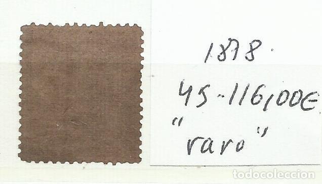 Sellos: SO18-SELLO CUBA 116,00€ ULTRAMAR ANTILLAS COLONIA ESPAÑA AÑO 1878 Nº 45 10 CENTIMOS USADO. - Foto 3 - 228045785