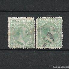 Sellos: ESPAÑA CUBA 1891-1892 EDIFIL 127 NUEVO* Y USADO - 2/6. Lote 228105680