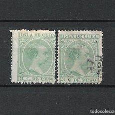 Sellos: ESPAÑA CUBA 1891-1892 EDIFIL 127 NUEVO* Y USADO - 2/6. Lote 228105730