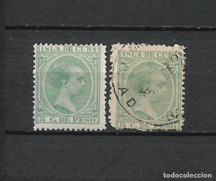 ESPAÑA CUBA 1891-1892 EDIFIL 127 NUEVO* Y USADO - 2/6 (Sellos - España - Colonias Españolas y Dependencias - América - Cuba)