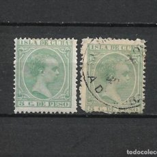 Sellos: ESPAÑA CUBA 1891-1892 EDIFIL 127 NUEVO* Y USADO - 2/6. Lote 228105745