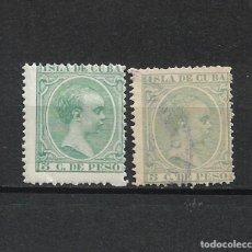 Sellos: ESPAÑA CUBA 1891-1892 EDIFIL 127 NUEVO* Y USADO - 2/6. Lote 228105770