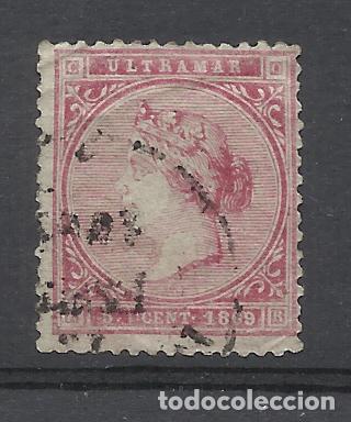 ISABEL II CUBA 1869 EDIFIL 23 USADO VALOR 2018 CATALOGO 30.- EUROS (Sellos - España - Colonias Españolas y Dependencias - América - Cuba)