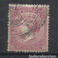 Sellos: ISABEL II CUBA 1869 EDIFIL 23 USADO VALOR 2018 CATALOGO 30.- EUROS. Lote 228131535