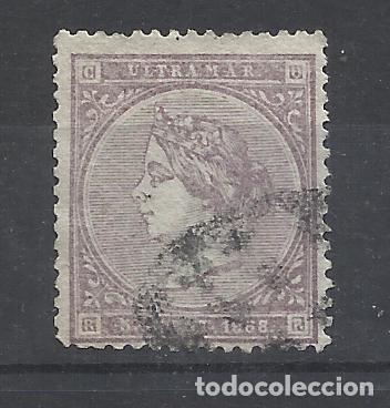 ISABEL II CUBA 1868 EDIFIL 22 USADO VALOR 2018 CATALOGO 18.- EUROS (Sellos - España - Colonias Españolas y Dependencias - América - Cuba)