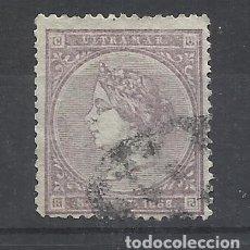 Sellos: ISABEL II CUBA 1868 EDIFIL 22 USADO VALOR 2018 CATALOGO 18.- EUROS. Lote 228131825