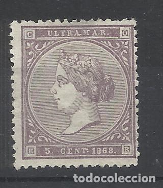 ISABEL II CUBA 1868 EDIFIL 22 NUEVO(*) VALOR 2018 CATALOGO 40.- EUROS (Sellos - España - Colonias Españolas y Dependencias - América - Cuba)