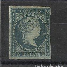 Sellos: ISABEL II CUBA 1855 EDIFIL 1 NUEVO(*) VALOR 2018 CATALOGO 105.- EUROS. Lote 228147090
