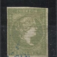 Sellos: ISABEL II ANTILLAS 1856-7 EDIFIL 5 USADO VALOR 2018 CATALOGO 19.50 EUROS. Lote 228153367