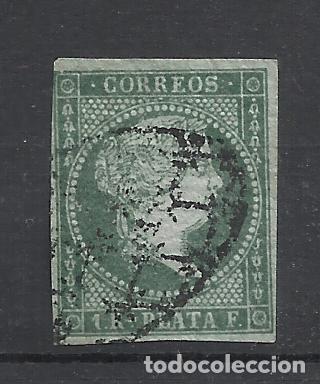 ISABEL II ANTILLAS 1856-7 EDIFIL 2 USADO VALOR 2018 CATALOGO 3.- EUROS (Sellos - España - Colonias Españolas y Dependencias - América - Antillas)