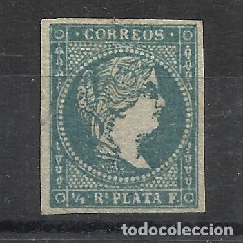 ISABEL II ANTILLAS 1856 EDIFIL 4 NUEVO (*) VALOR 2018 CATALOGO 11.25 EUROS (Sellos - España - Colonias Españolas y Dependencias - América - Antillas)