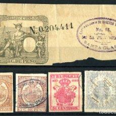 Sellos: XS- CUBA ESPAÑOLA 1880-1897 LOTE X5 TIMBRE MOVIL, FISCAL, POLICIA, RECIBOS Y CUENTAS, PAPEL SELLADO. Lote 228174985