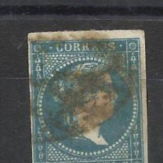 Sellos: ISABEL II ANTILLAS 1857 EDIFIL 7 USADO VALOR 2018 CATALOGO 1.10 EUROS. Lote 228184445