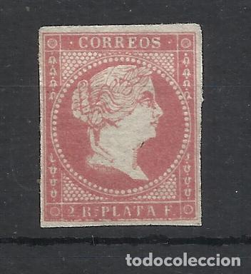 ISABEL II ANTILLAS 1857 EDIFIL 9 NUEVO (*) VALOR 2018 CATALOGO 19.50 EUROS (Sellos - España - Colonias Españolas y Dependencias - América - Antillas)