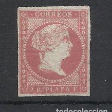 Sellos: ISABEL II ANTILLAS 1857 EDIFIL 9 NUEVO (*) VALOR 2018 CATALOGO 19.50 EUROS. Lote 228185050