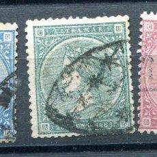 Selos: EDIFIL 13/15 DE ANTILLAS ESPAÑOLAS. SERIE COMPLETA DE ISABEL II, AÑO 1868. USADOS. Lote 229587445
