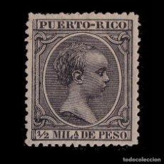 Sellos: PUERTO RICO.1890.ALFONSO XIII.1/2 M. MH.EDIFIL.71. Lote 231400145