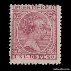 Sellos: PUERTO RICO.1896-97.ALFONSO XIII.1C MH.EDIFIL.119. Lote 231402290