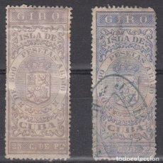 Sellos: FISCALES - 2 GIRO ISLA DE CUBA. Lote 232464915
