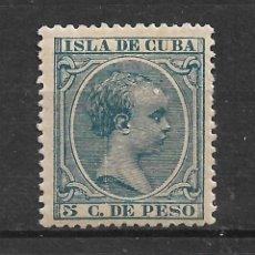 Sellos: ESPAÑA CUBA 1896 EDIFIL 149 * MH - 7/9. Lote 235315490