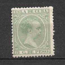 Sellos: ESPAÑA CUBA 1890 EDIFIL 115 * MH - 7/9. Lote 235315580