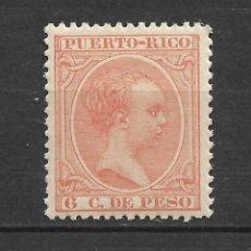 Sellos: ESPAÑA PUERTO RICO 1884 EDIFIL 111 * MH - 7/9. Lote 235315655