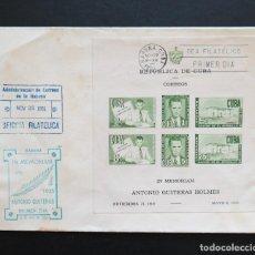 Sellos: CUBA 1951. SOBRE PRIMER DÍA. 16 ANIVERSARIO MUERTE ANTONIO GUITERAS HOLMES. Lote 235344755