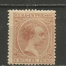 Sellos: CUBA EDIFIL NUM. 107 NUEVO SIN GOMA. Lote 235476455