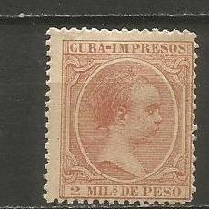 Sellos: CUBA EDIFIL NUM. 108 NUEVO SIN GOMA. Lote 235476610
