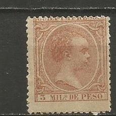 Sellos: CUBA EDIFIL NUM. 109 NUEVO SIN GOMA. Lote 235476800