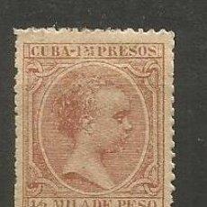 Sellos: CUBA EDIFIL NUM. 106 NUEVO SIN GOMA. Lote 235478510