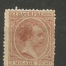 Sellos: CUBA EDIFIL NUM. 107 NUEVO SIN GOMA. Lote 235478715