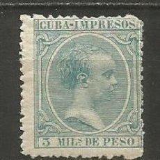Sellos: CUBA EDIFIL NUM. 143 NUEVO SIN GOMA. Lote 235481630