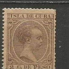 Sellos: CUBA EDIFIL NUM. 125 NUEVO SIN GOMA. Lote 235482795
