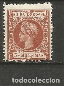 CUBA EDIFIL NUM. 156 NUEVO GOMA DEFECTUOSA (Sellos - España - Colonias Españolas y Dependencias - América - Cuba)